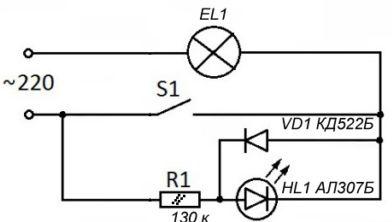 Схема включения светодиодов в выключателе