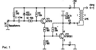 Электронное зажигание схема 3